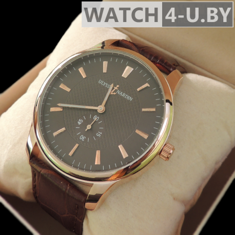 Ulysse Nardin Classic Brown&Gold
