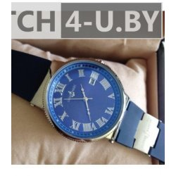 Ulysse Nardin Lelocle Suisse Small Blue Watch