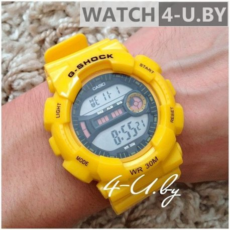 Casio G-Shock Protection Yellow