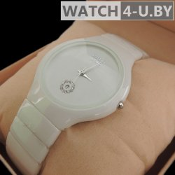 Rado Jubile Large White