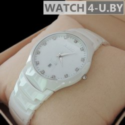 Rado Jubile Large Diamond White