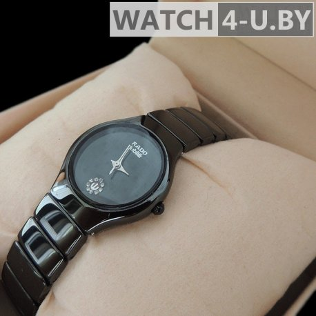 Rado Jubile Small Black